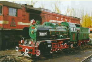 KL46004 during overhaul in 1998. This engine has also the name Mehmetçik. Photo J. Peakman