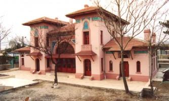 Gazi station