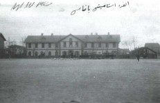 A very rare picture of the first Ankara station building from the street
