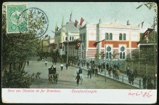 Sirkeci station from the street, early 1900