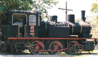 3355, Çamlık museum, August 1996. Photo JP Charrey