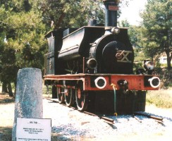 3362 in Çamlik museum. August 1996