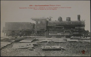 CFOA n°601 which became presumably 34041 although it is not confirmed