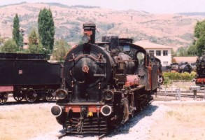 44041,Çamlık museum, August 1996. Photo JP Charrey