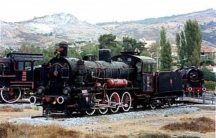 44041 Çamlık museum, 1995, photo Peter Crush