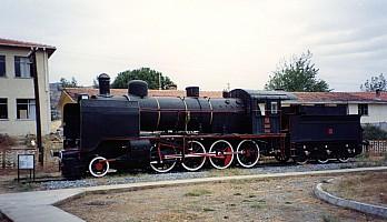 45501 Çamlık museum, 1995, photo Peter Crush
