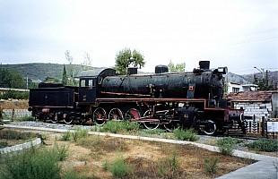 56914 Çamlık museum, 1995, photo Peter Crush