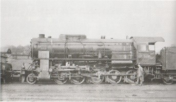 EST 5015