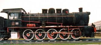 55047, Ankara museum, December 1997