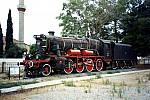45161 Çamlık museum, 1995, photo Peter Crush