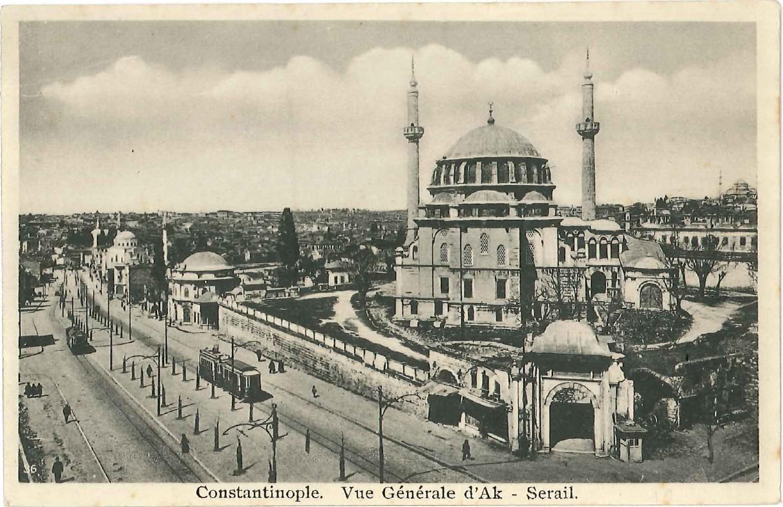 City Line Avenue >> Trains of Turkey - Urban / Istanbul browse