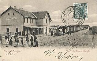 Eskişehir original CFOA building