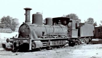33007 at Adana. 15th November 1955