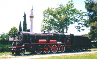 45161, Çamlik Museum, June 1998. Photo JP Charrey