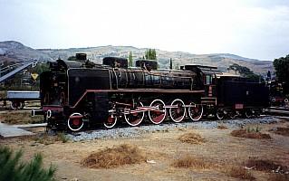 46025 Çamlık museum, 1995, photo Peter Crush