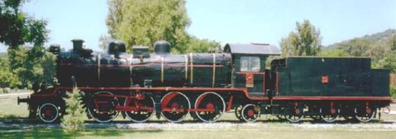 46103, Çamlık museum, August 1996