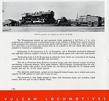Vulcan Advertisement