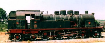 3705 at Çamlik museum