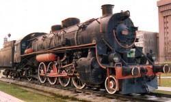 46224, Ankara museum, december 1997