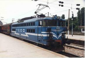E40001 at Haydarpasa on an Adapazari Train